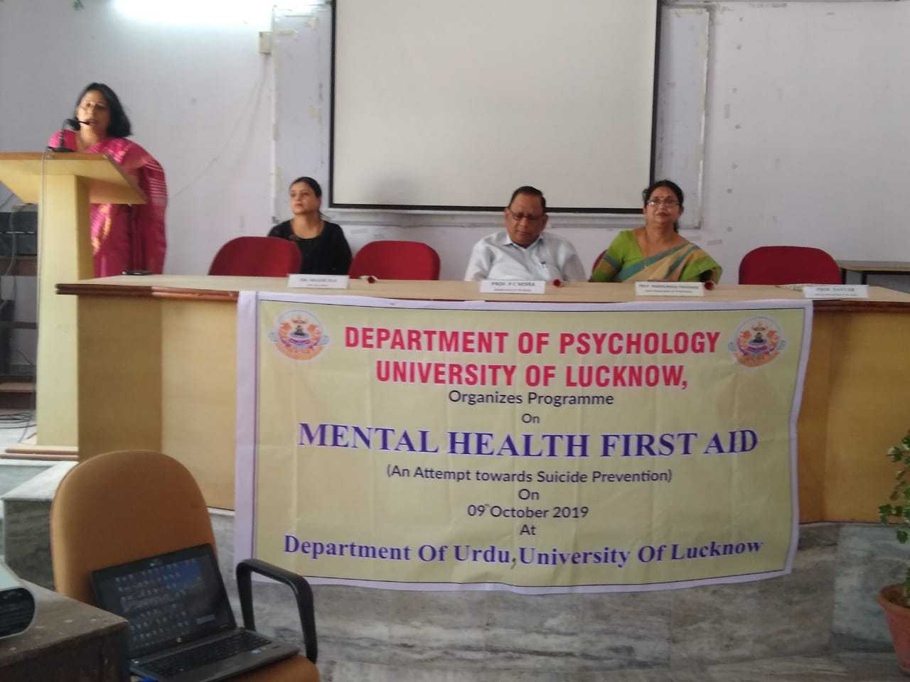 Dr-Shashi-Rai-Gave-a-Talk-on-Suicide-Prevention-at-the-function-organised-by-Lucknow-University-on-World-Mental-Health-Day